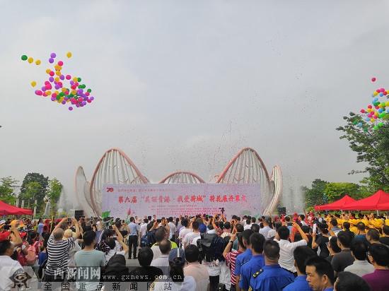 """贵港市第六届荷花展开幕 公布""""最佳赏荷点""""(图)"""