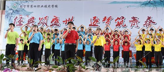 南寧四職校舉行迎新中國70周年華誕經典誦讀比賽