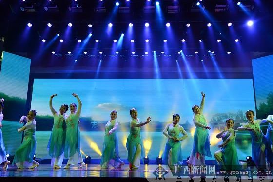 廣西老年大學2017舞蹈基礎班學員畢業