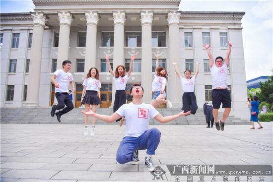 他们,迎着曙光成长—首届广西大学曙光学子毕业