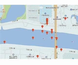 广西手机报7月6日上午版