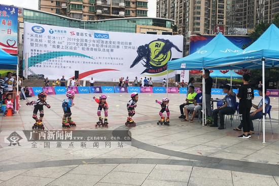 """全国""""轮冰""""青少年轮滑系列赛再度降临贺州举办"""