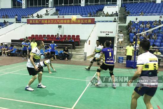 第五届广西城乡万人气排球赛(龙州赛区)比赛收官