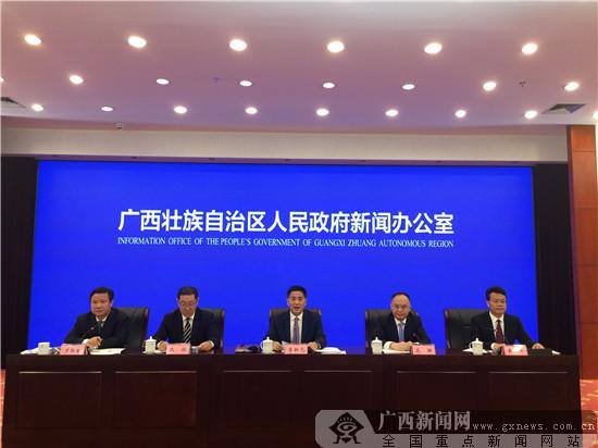 """贵港成广西战略性新兴产业城 获评""""最具投资营商价值城市"""""""