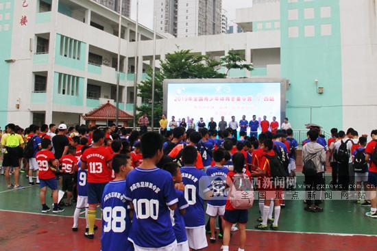 200余学员3个项目 来宾市首办全国体育冬夏令营