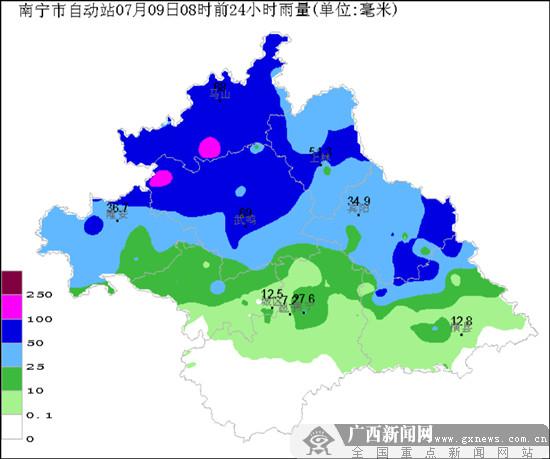 南寧:預計9日晚間開始全市強降雨將逐漸減弱