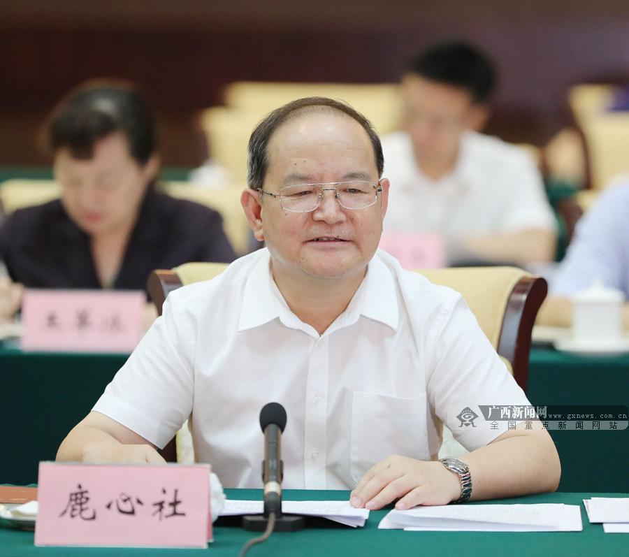 重庆市党政代表团来桂考察