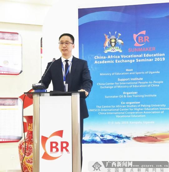 南宁职业技术学院参加2019中非职业教育国际学术交流研讨会