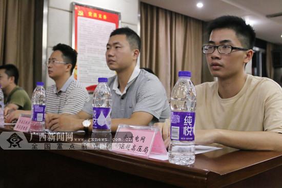 2019第三届广西区直机关单位五人制足球赛即将开赛
