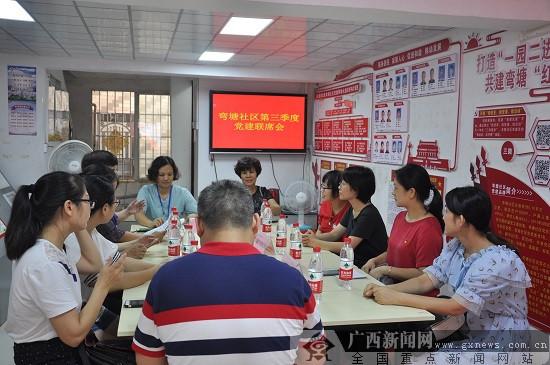 ag电子游艺官网市红十字会医院党委开展慰问困难党员活动