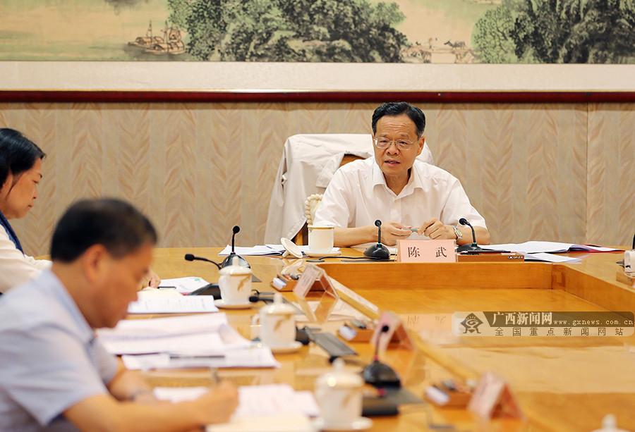 陈武主持召开自治区政府常务会议