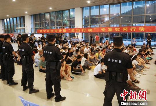 广西南宁警方侦破特大传销专案 543人被抓获(图)