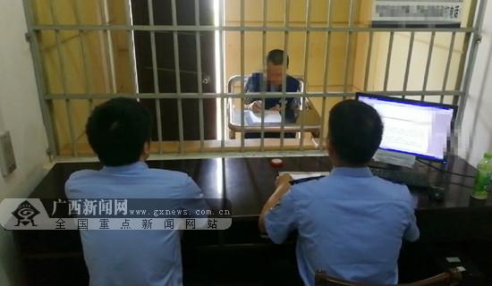 柳州一传销头目被抓 下线人数竟达10万人以上(图)