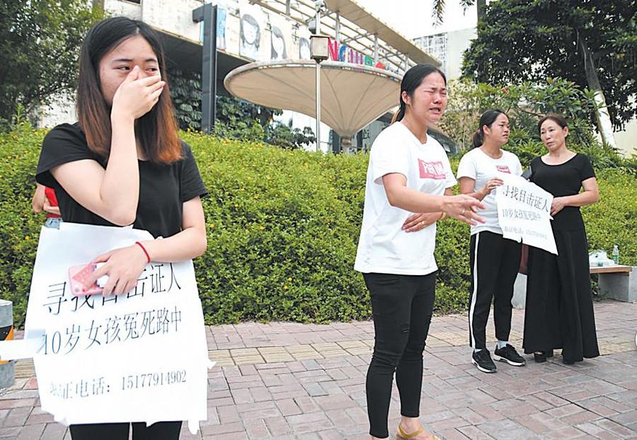 南宁9岁女孩过马路被撞身亡 家人急寻目击者(图)