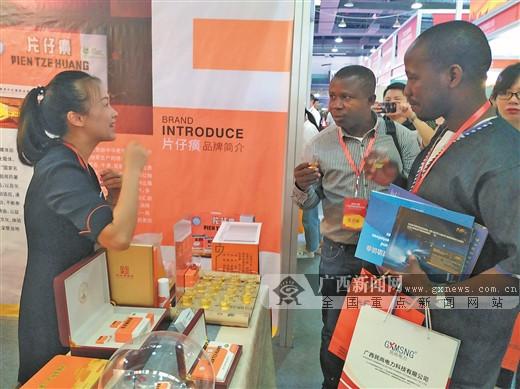 广西与非洲共享贸易发展新机遇