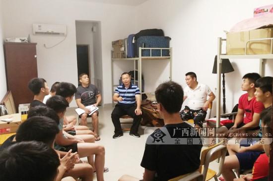 广西重竞技中心组织各运动队学习黄文秀先进事迹