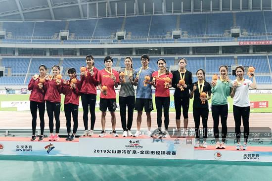 2019全国田径锦标赛落幕:广西队女子4×400米摘铜