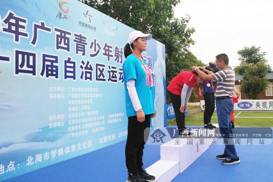 2019广西青少年射箭锦标赛暨区运会资格赛收官