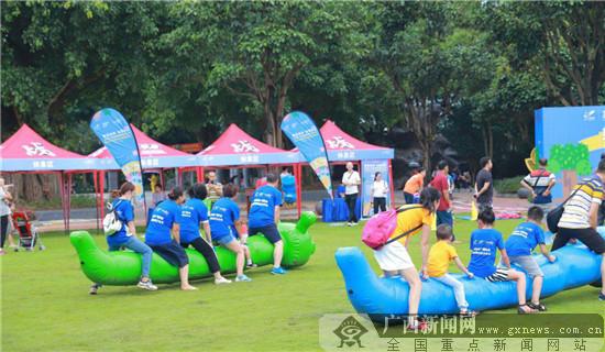 碧桂园广西区域第四届社区文化节欢乐启幕