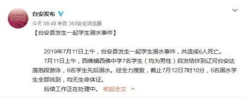 http://www.as0898.com/dushuxuexi/8392.html