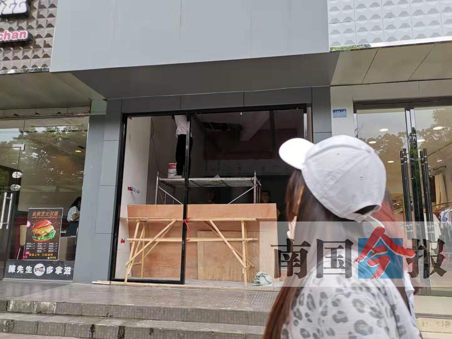 柳州一儿童摄影店关门 消费者要求退款遭拒(图)