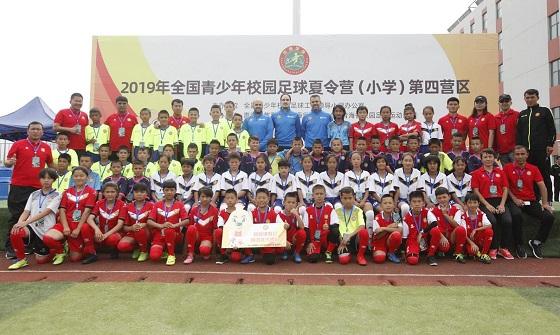 2019年全国青少年校园足球夏令营开营