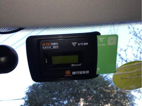 广西车主办理ETC用中国政务服务平台小程序,更快更方便