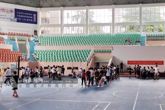 百色市开展第十一届百色体育节国民体质监测活动