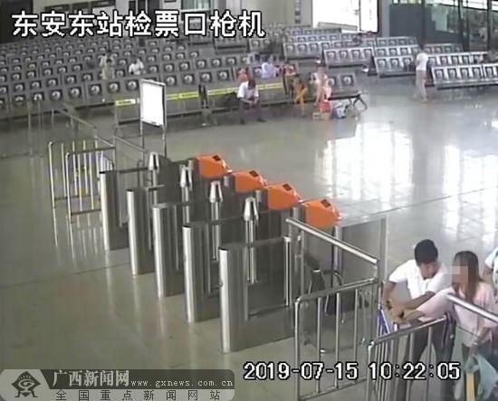 女子无票闯卡进站被拘5日 事发湖南东安火车站