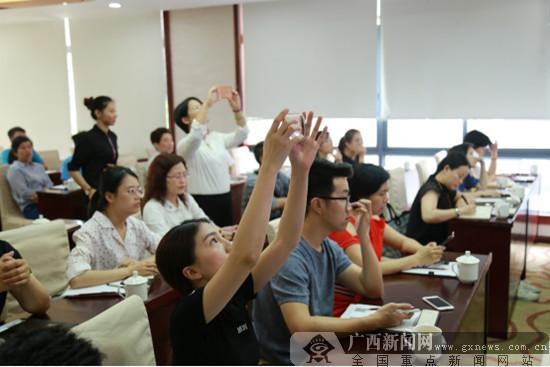 第四届南宁市创新创业大赛报名数再创新高
