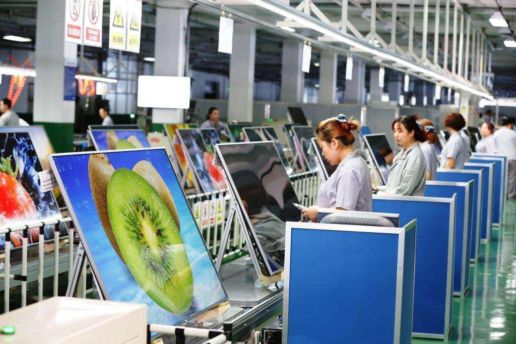 《秒速快三APP下载》_中国经济的韧性|长虹:产业报国 初心不改