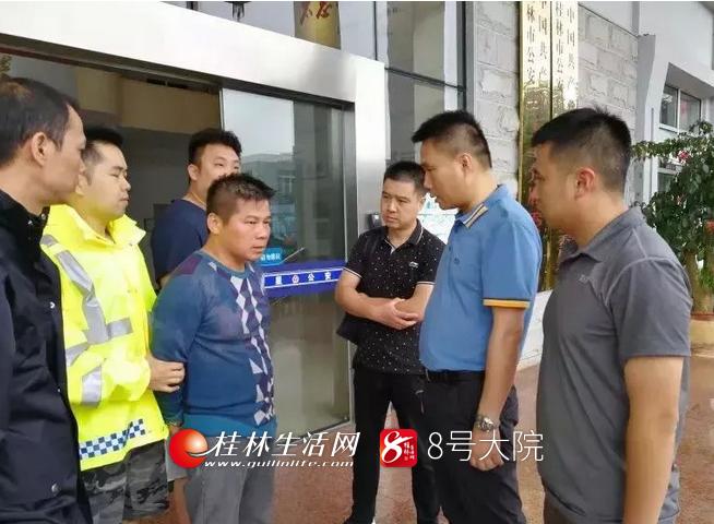 桂林施闾阎两死一伤案刑警叙述嫌疑人归案细节