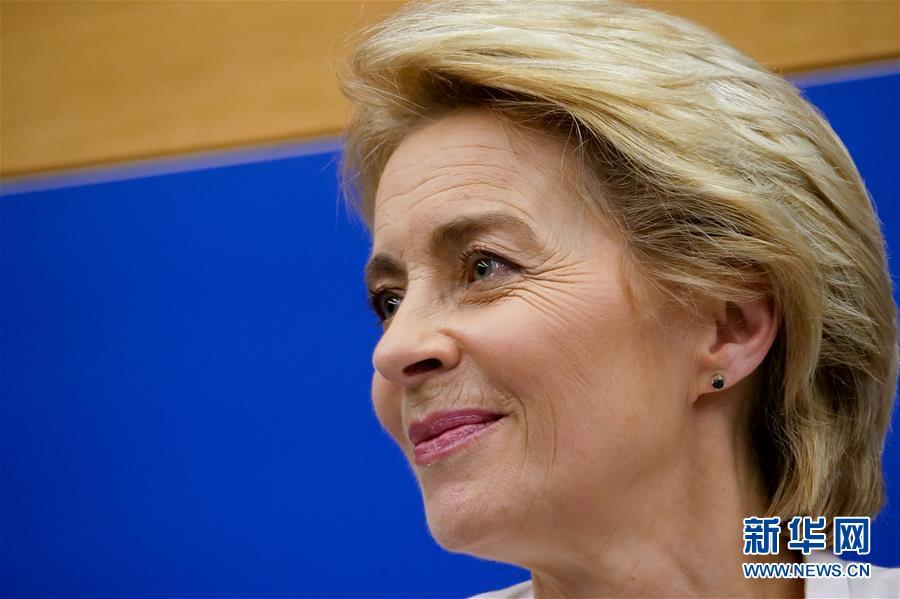 热点问答:欧盟委员会首位女掌门挑战几何