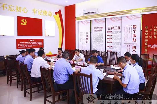 区直机关工委领导到自治区监狱局开展专题调研