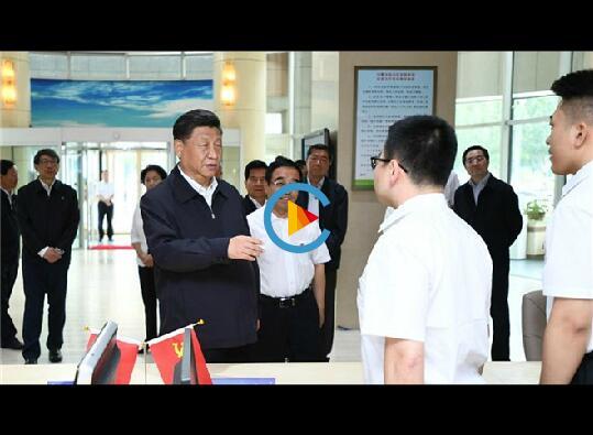 """时政新闻眼丨开启""""考察+""""模式,习近平这次内蒙古之行不一般"""