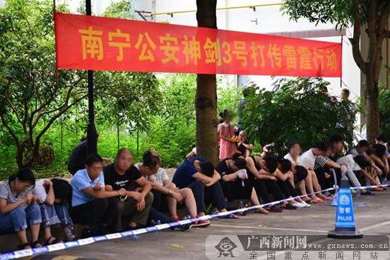 坚守初心 担当使命——党的十八大以来广西公安工作回顾