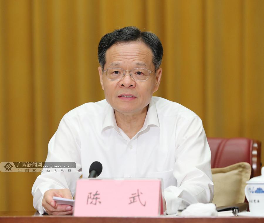全区公安工作会议在南宁召开