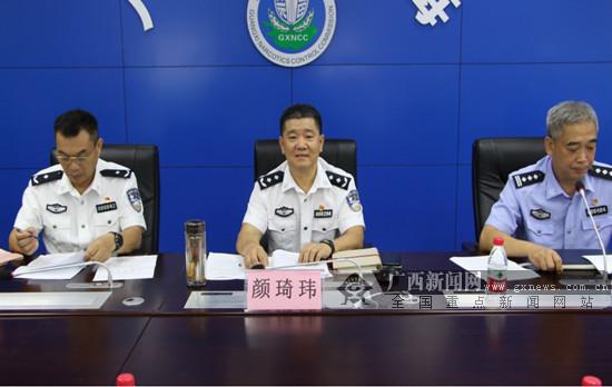 """广西禁毒警察组队出征全国""""红蓝对抗""""毒品查缉技能大比武"""