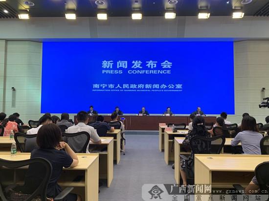 面向东盟开放创新 南宁全力打造金融集聚区(图)