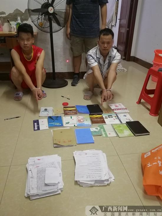 邕宁区严厉打击传销 抓捕涉传人员18人