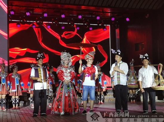三江县《侗恋程阳》主题篝火晚会新闻发布会举行