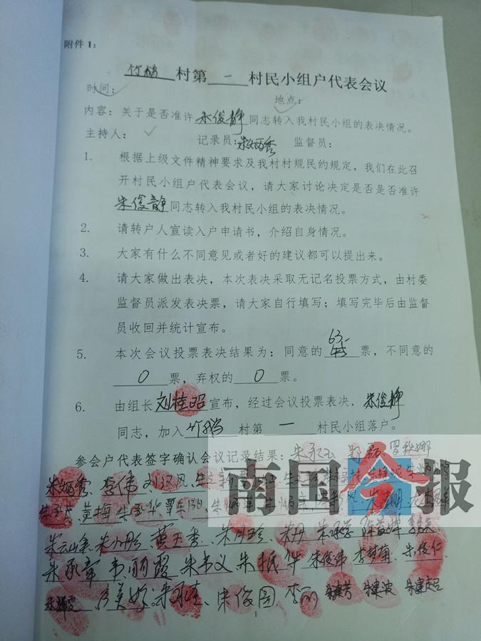 """柳州一女子""""空挂户口""""21年 想迁往父母家成难题"""