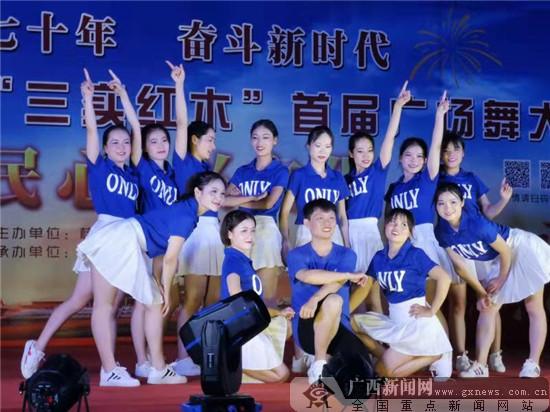 """南溪山医院获得桂林市首届广场舞大赛""""形象奖"""""""