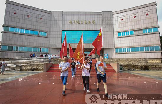 网媒记者走进龙州起义纪念馆追寻红色足迹(图)