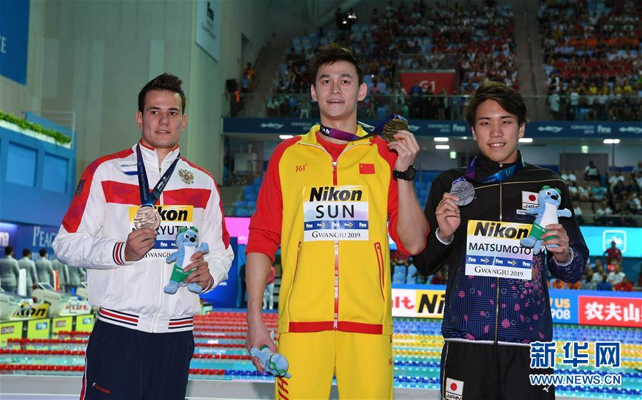 游泳世锦赛男子200米自由泳 孙杨夺冠