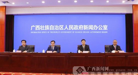 广西基本实现全民医保 医疗保险补助标准大幅提高
