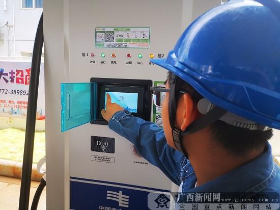 柳州建成广西首批综合能源服务站 有效缓解充电难