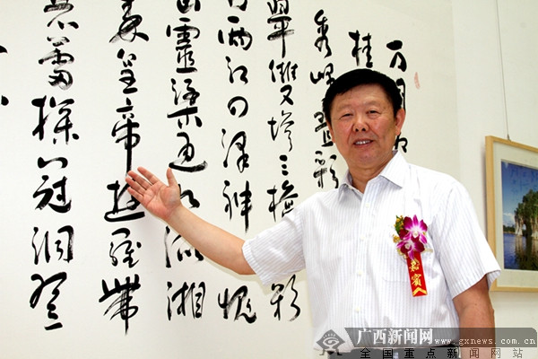 八一前夕 孔见将军诗书艺术巡回展在广西桂林举行