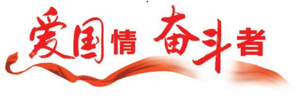 百坭村原第一书记黄文秀:用生命谱写新时代的青春之歌