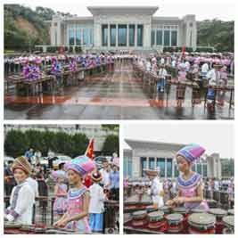 广西手机报7月28日上午版